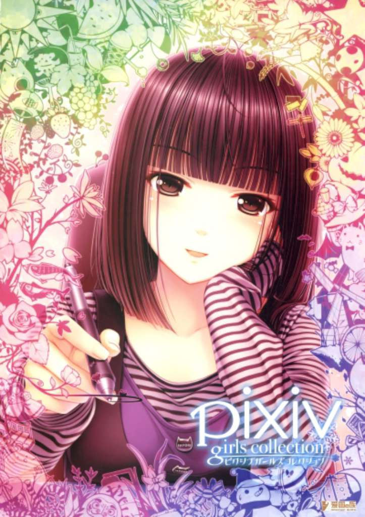 Artbook Illustrations  Pixiv Girls Collection 2009