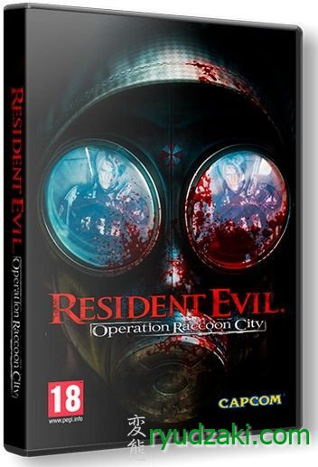 ���� - Resident Evil: Operation Raccoon City