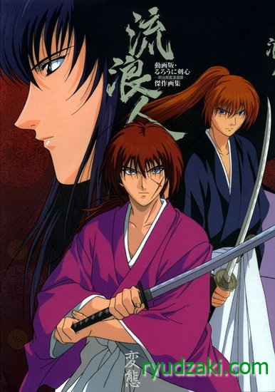 Бродяга Кэнсин / Rurouni Kenshin - Reflection (2001/RUS) OVA2