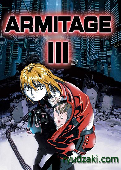 �������: ����������� / Armitage III: Poly-Matrix (1996/RUS)