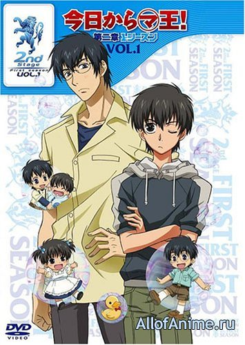 Отныне Мао, король демонов! ТВ2 / Kyou Kara Maou! - Second Series (2005/RUS)