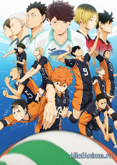 Волейбол / HQ!! / Haikyuu!! (2014)