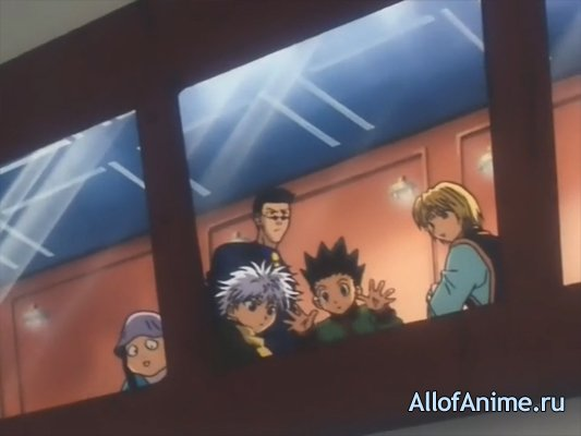 Охотник х Охотник ОВА / Hunter X Hunter: Original Video Animation (2002)