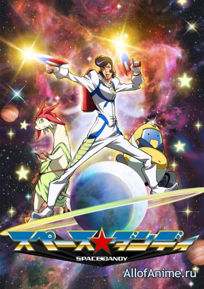 Космический Денди (второй сезон) / Space Dandy 2 (2014)